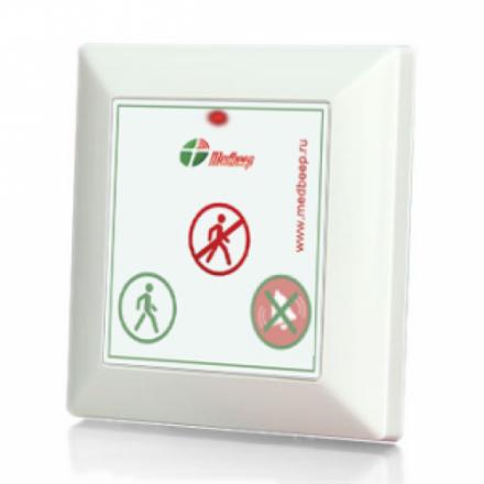 Med-53 кнопка вызова пациента в кабинет